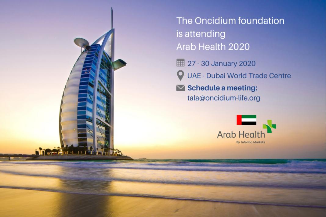 Oncidium at Arab Health 2020